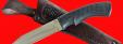 """Нож """"Беркут-2"""", клинок сталь 95Х18, рукоять пластмасса (цвет черный)"""