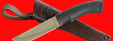 """Нож """"Грибник"""", клинок сталь 95Х18, рукоять пластмасса (цвет черный)"""