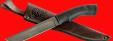 """Нож """"Грибник-5"""", клинок сталь Х12МФ, рукоять пластмасса (цвет черный)"""