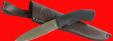 """Нож """"Русский охотничий-3"""", клинок сталь 95Х18, рукоять пластмасса (цвет черный)"""