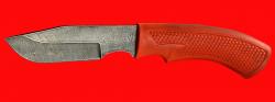 Нож Охотничий-2, клинок дамасская сталь, рукоять пластмасса (цвет оранжевый)