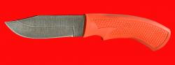 Нож Крепыш-3, клинок дамасская сталь, рукоять пластмасса (цвет оранжевый)