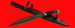 Нож Скрамасакс-3, цельнометаллический, клинок сталь У8, рукоять венге