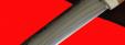 Якутский нож малый 016, ручная ковка, клинок сталь У8, заточка линза, рукоять карельская берёза
