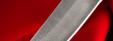"Охотничий нож ""Бурундук"", клинок тигельный булат, рукоять венге"